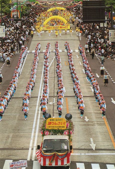 Japan Flower Festival Flower Festival The Largest