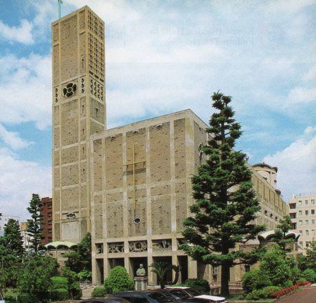 Hiroshima Cultural Encyclopedia - Memorial Cathedral for ...